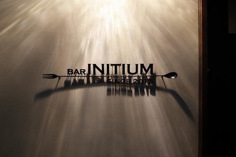 INITIUM_05