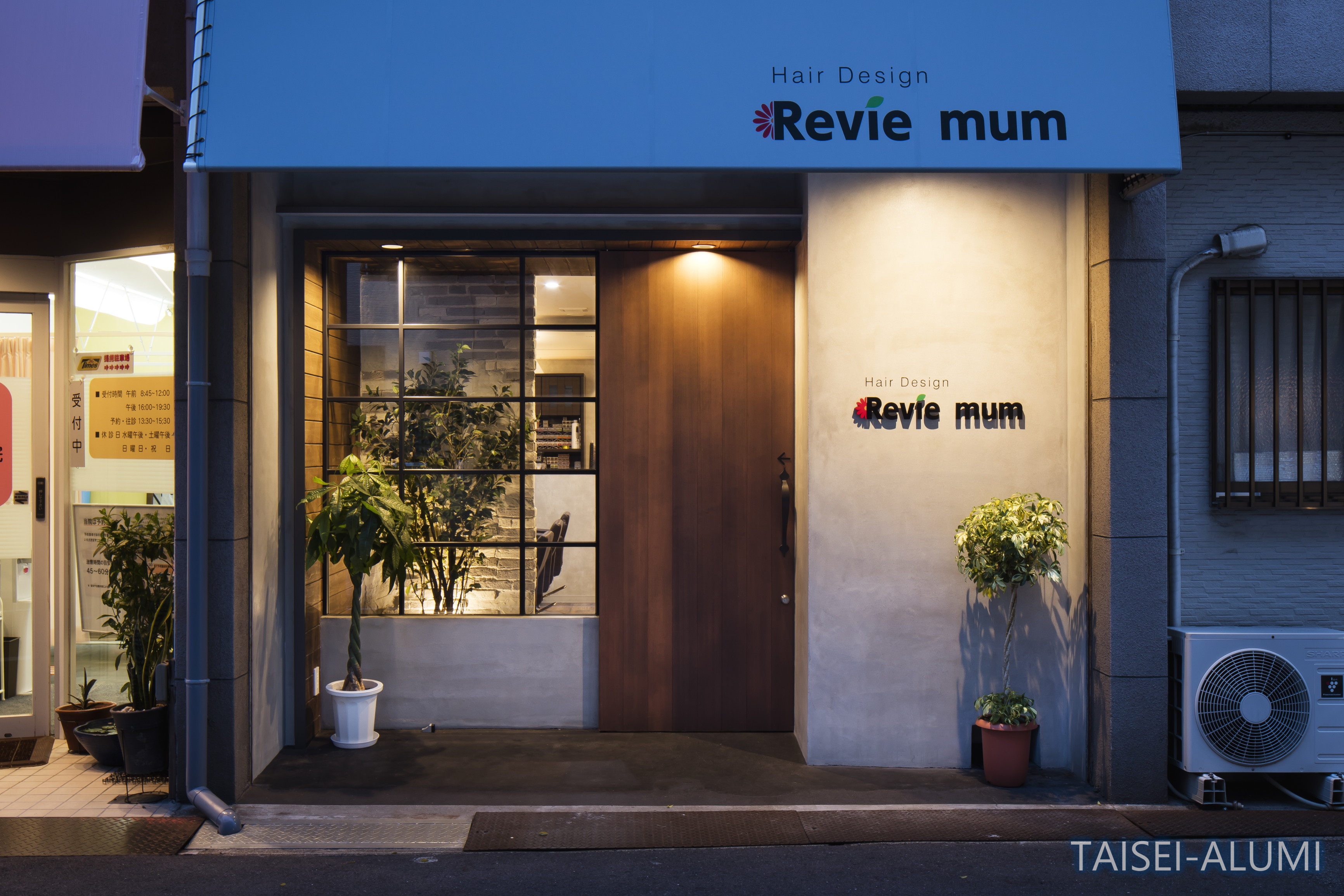 Revie mum_007